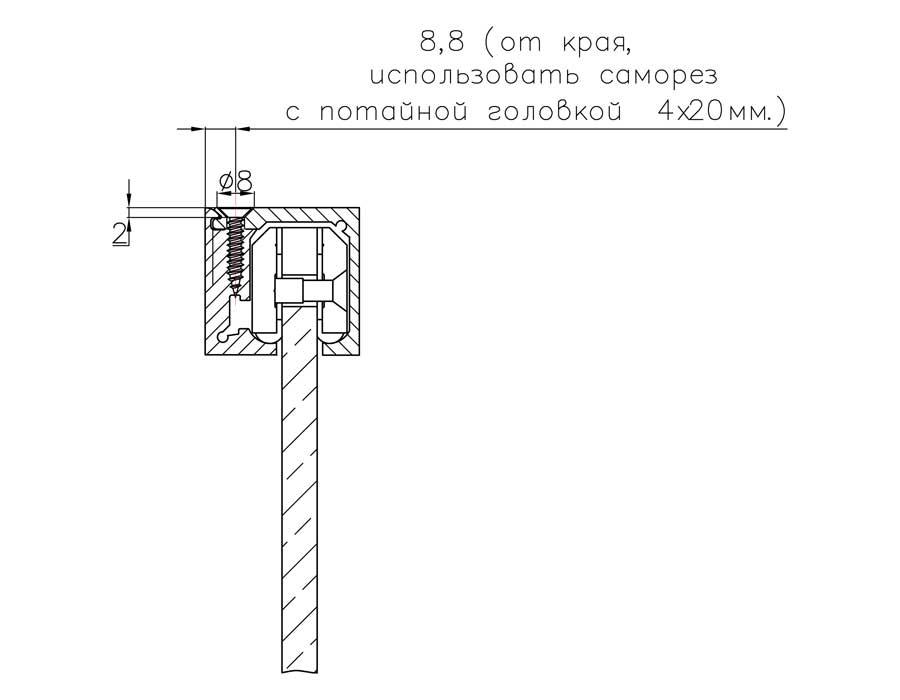"""T-700 L=2500mm AL Комплект для раздвижной системы """"Дельта"""""""