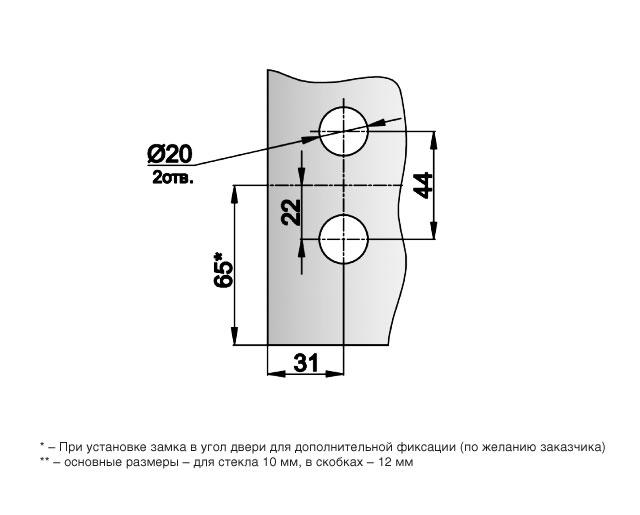 T-034K PSS Ответная часть замка на стекло
