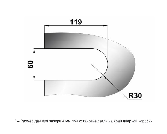 TI-75-2-А TP  Ответная часть на стекло для замка TI-75 TP