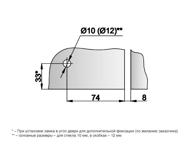 T-011 SA/SSS Защелка с ответной частью на стену