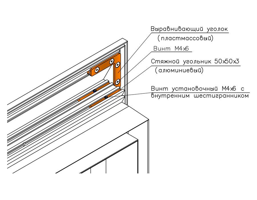 TI-803Н Комплект AL телескопической дверной коробки с комплектующими (2300х2300х1300), анод.