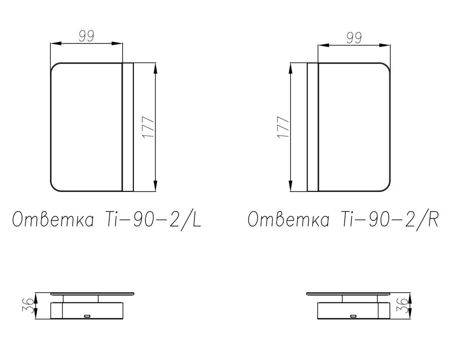 TI-90-2 SSS ответная часть для замка Ti-90
