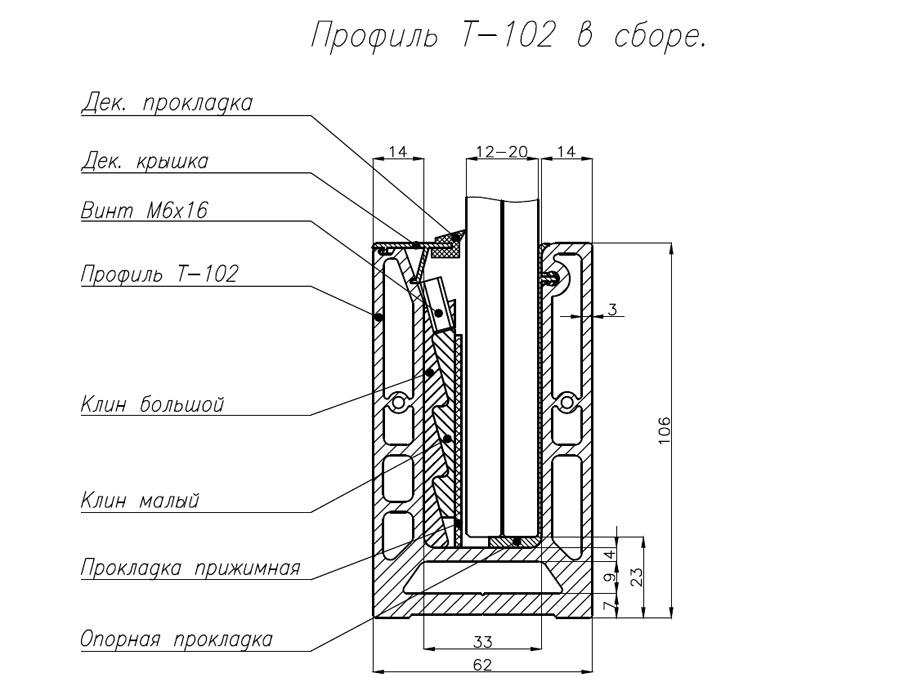 T-102 AL КОМПЛЕКТ (анод) Профиль для стеклянных ограждений
