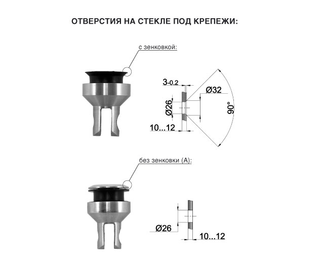 TT-203-75А SSS Крепление стекло-пол/потолок,  75mm