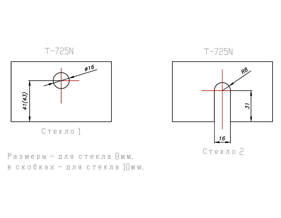 T-725N SC Коннектор стекло - стекло 90 гр.