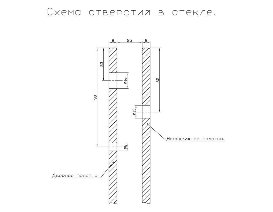TA-455 SSS Торцевое крепление для прямоугольного трека