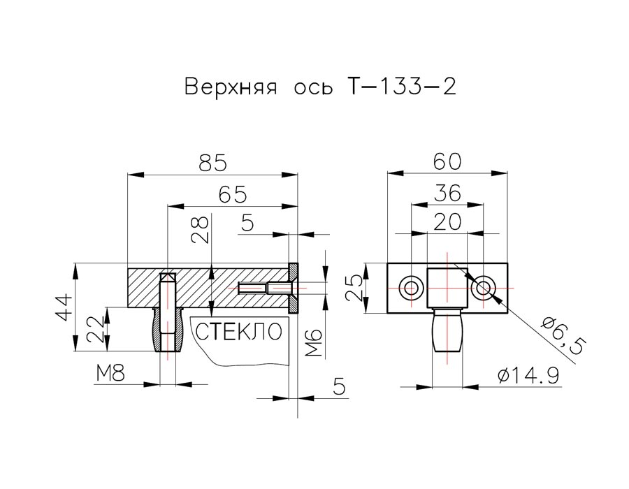 T-133-2 SSS Верхняя ось выносная