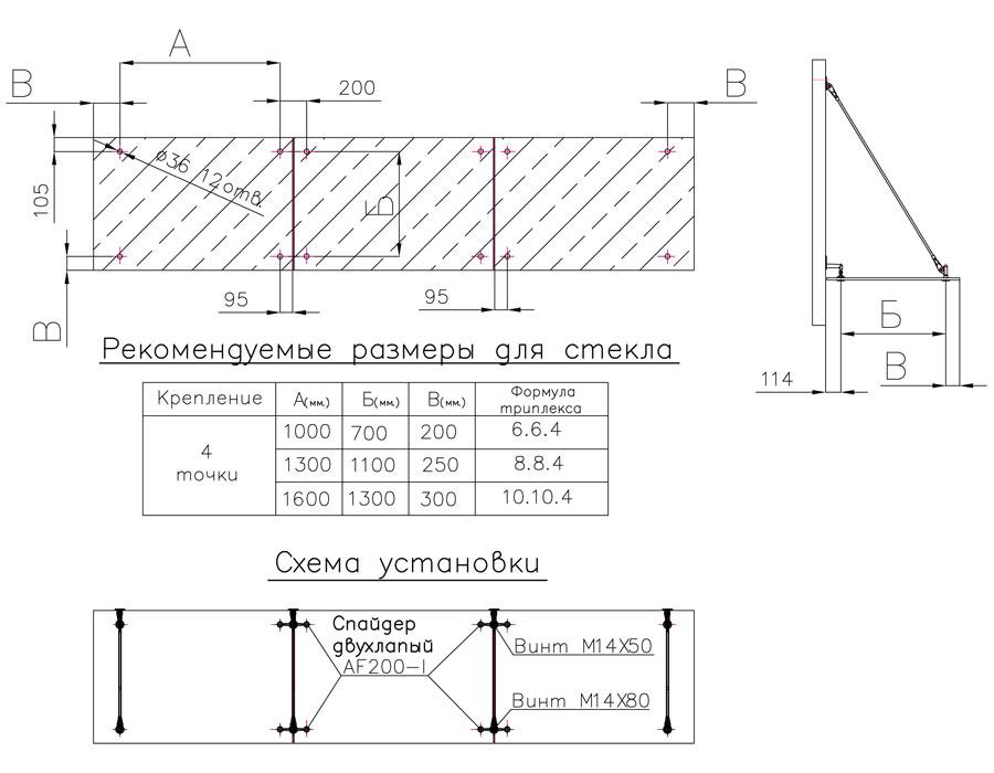 CF-06 L=2000mm Тяга М14 SSS