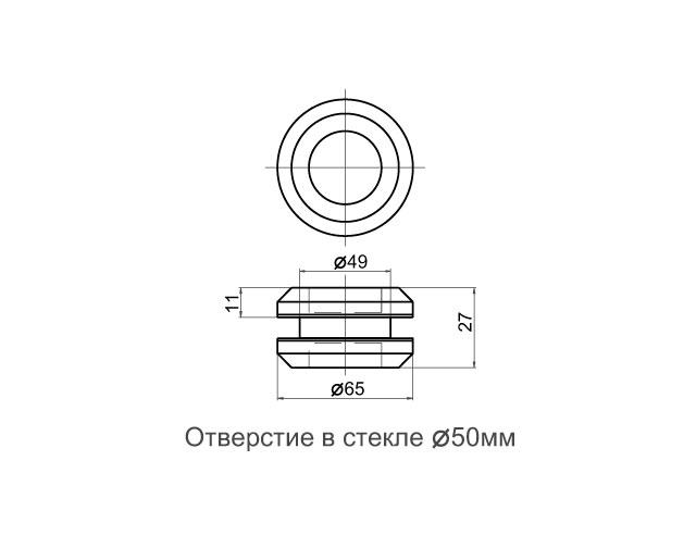 T-65 PSS Кноб комплект